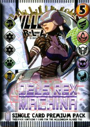 Dues Rex Machina